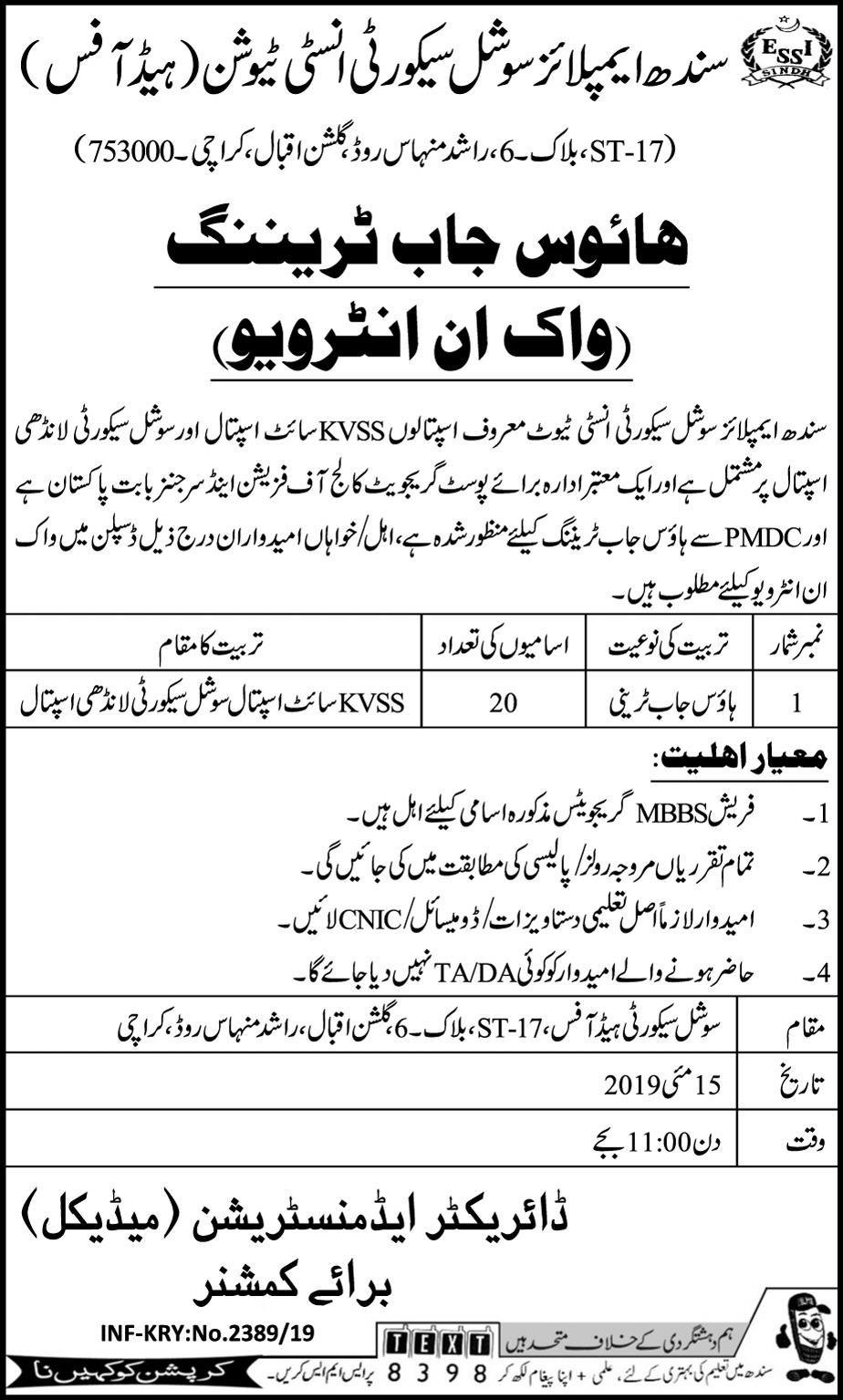 Sindh Employees Social Security Institution Offers Jobs 2019