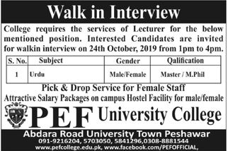 Teacher Job In PEF University Collage Peshawar