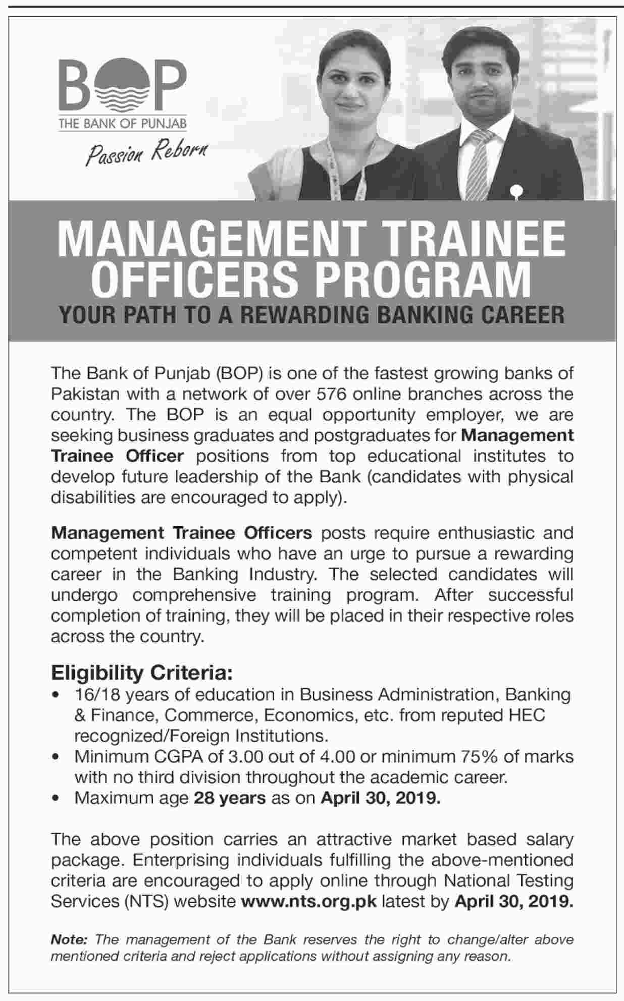 The Bank Of Punjab Offers Jobs 2019