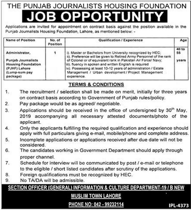 The Punjab Journalists Housing Foundation Offering Jobs 2019