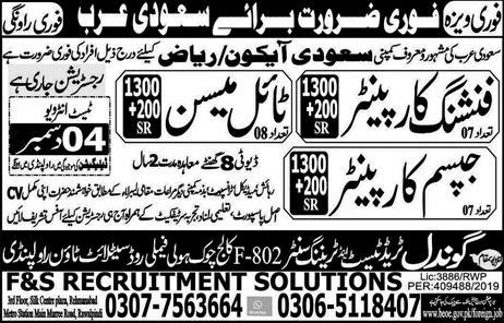 Tile Mason,Finish Carpenter ,Gypsum Carpenter  Jobs In Saudi Arabia