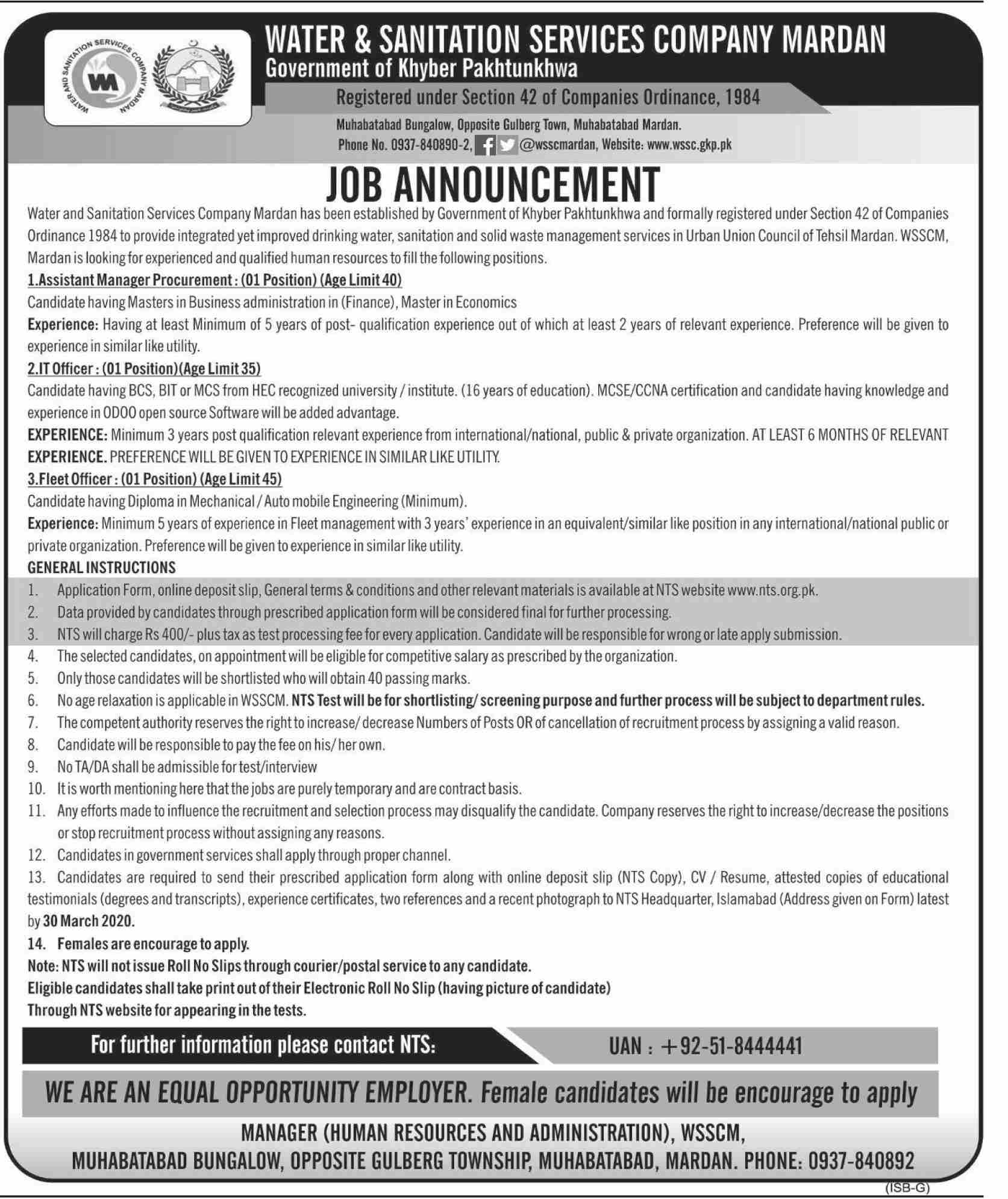 Water And Sanitation Services Jobs