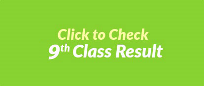 Faisalabad board 9th class result 2019 | SSC part 1 result