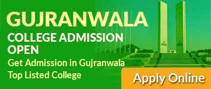 Gujranwala board 9th class result 2019 | SSC part 1 result 2019