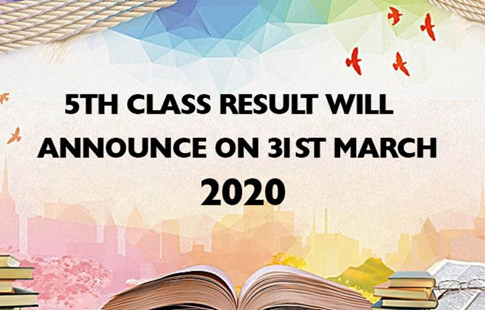 Lahore Board 5th Class result will be announced on 31st March 2020