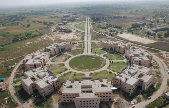 Admission open in university of Gujrat 2016: online admission: