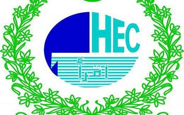 170 Universities to be inspected by HEC