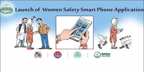 Women safety app launched by Punjab Government