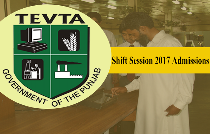 TEVTA First Shift Session 2017 Admissions