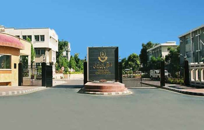 Admission extends till September 28 in AIOU