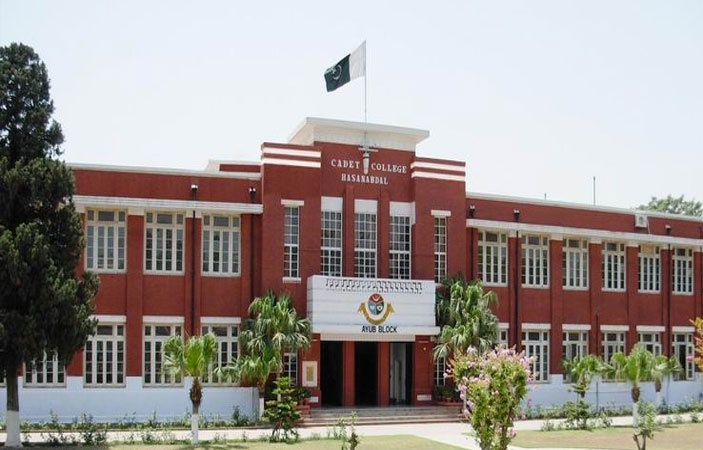 Cadet College Hasan Abdal Admissions to Class VIII/'O'Level for 2018