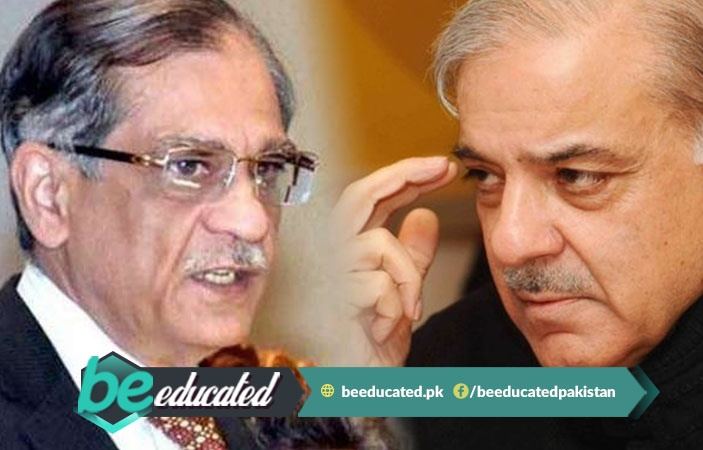 Chief Justice Angry at Shahbaz Sharif Over Financial Corruption
