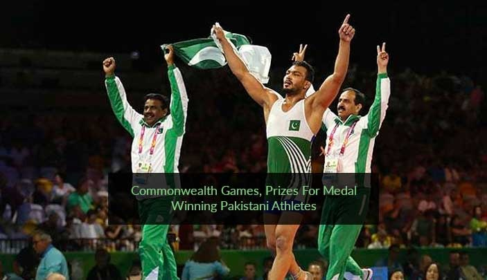 Commonwealth Games, Prizes for Medal Winning Pakistani Athletes