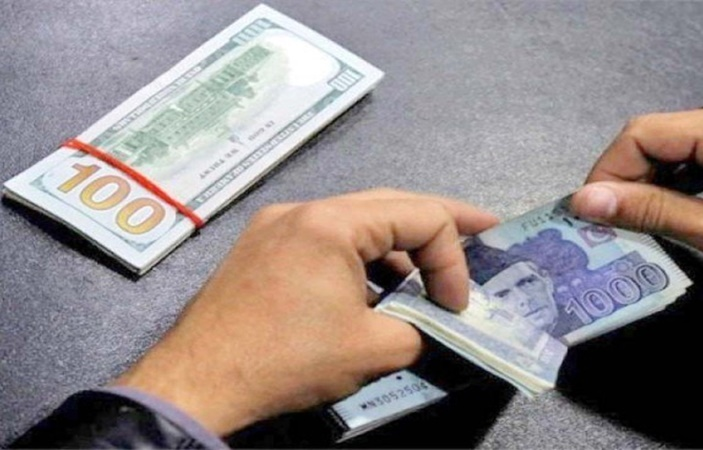 Deficit of Current Account Decreases in Pakistan
