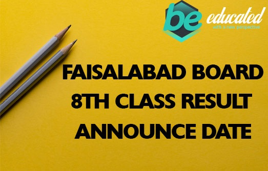 Faisalabad Board 8th Class Result 2020