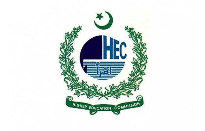 HEC Updates the Syllabus of BS Programs