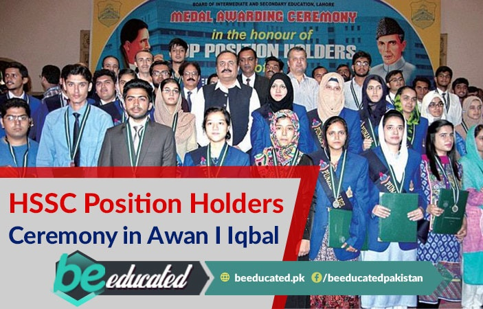 HSSC Position Holders Ceremony Held in Aiwan-e-Iqbal
