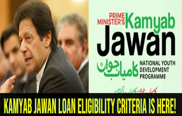 Kamyab Jawan Loan Eligibility Criteria is here!
