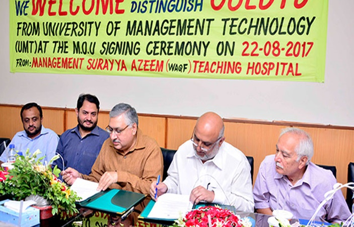 MoU sign by UMT to create exposure for students