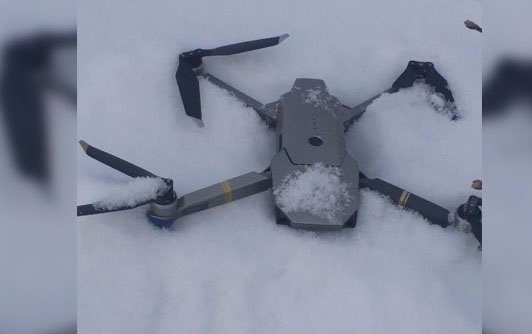 Pakistan Army Shot down Indian SPY Quad Copter in Bagh