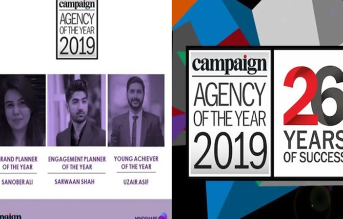 Pakistani Marketeers becomes Agency of the Year 2019!