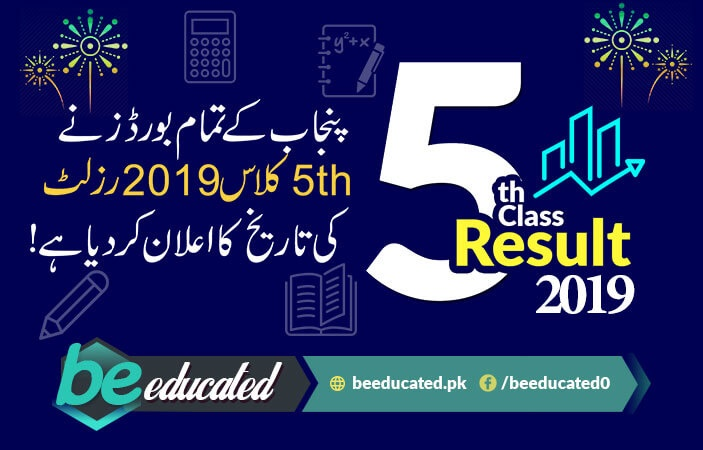 PEC Fifth Class Result 2019 will be declared on 31 March 2019