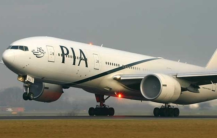 PIA Bids Farewell to Old American Reservation System
