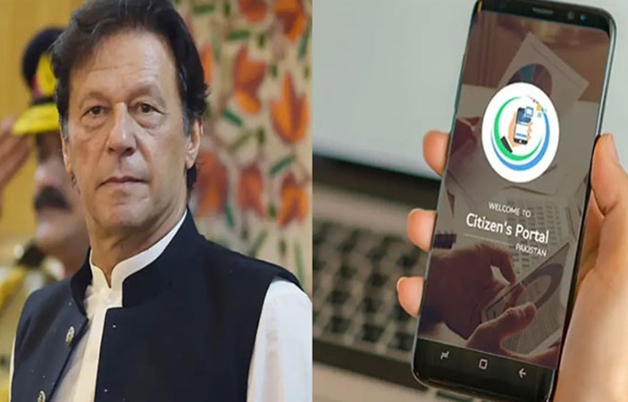 PM Imran Khan Checks Performance Of 'Inactive' Officers through Pakistan Citizen Portal App