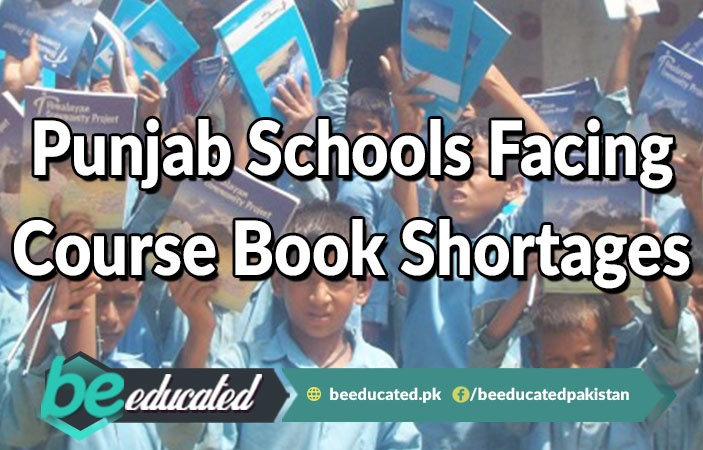 Punjab Schools Facing Course Book Shortages
