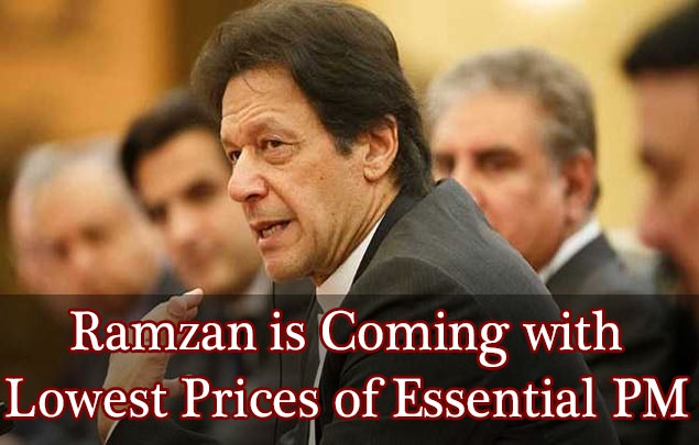 Ramzan is coming with lowest Prices Of Essential PM