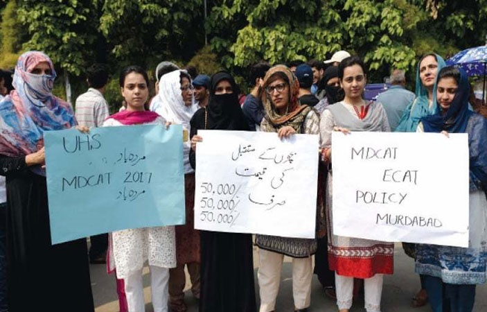 Students protested against leakage of MDCAT paper