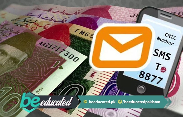 This Eid ul Fitr Withdraw Fresh Currency Notes from State Bank via SMS
