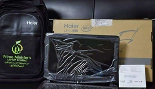 UHS Graduates getss laptop under PM scheme
