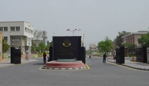 Laptop distributed among AIOU students under PM scheme