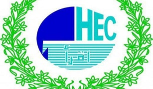 Scholarships for Pakistani students offered by HEC