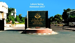 Allama Iqbal Open University Lahore Spring Admission 2017