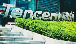 Chinese Tencent Surpasses Facebook to become World's Fifth Largest Company