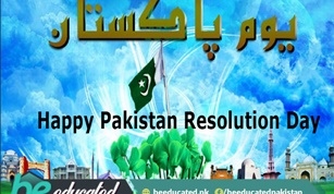 Celebrate Pakistan Day as a Proud Pakistani
