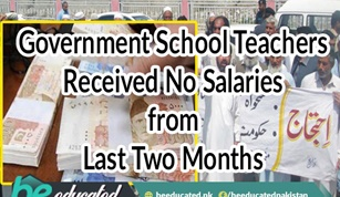 Government School Teachers Received No Salaries from Last Two Months