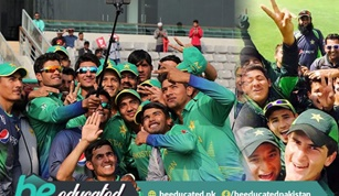 Pakistan Under-16 Cricket Team's Tour of Australia