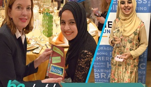 Dania Hassan Youngest Pakistani to Receive Emerging Young Leaders Award