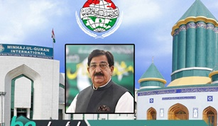 PAT Leader Yells at Female Students in Hostel of Minhaj University