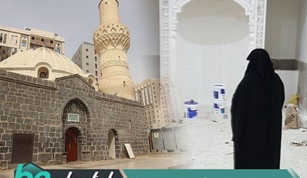 Widow Saves Money from Her Late Husbands Pension to Build a Mosque