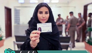 Saudi Arabia Issues Driving Licenses to Women for the First Time in History