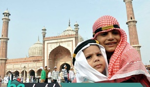 Eid ul Fitr Holidays Starting From June 14