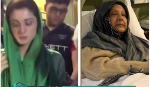 Kulsoom Nawaz Placed on Ventilator for an Indefinite Time