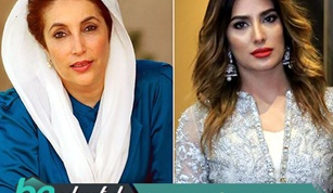Mehwish Hayat Confirms Her Role as Benazir Bhutto in a Biopic