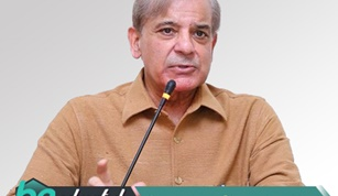 Shahbaz Sharif Against Construction of Kalabagh Dam