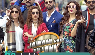 Jawani Phir Nahi Ani 2 Movie Trailer Is Out