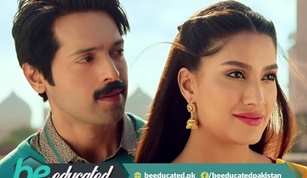 Pakistani Movie Load Wedding Trailer Released